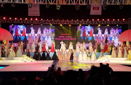 Στη Χαλκιδική τα καλλιστεία Mrs India Worldwide 2019- Τεράστια προβολή της Β.Ελλάδας στην αγορά της Ινδίας