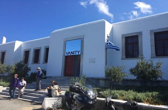 Επέκταση και εκσυγχρονισμός του Μουσείου Μυκόνου