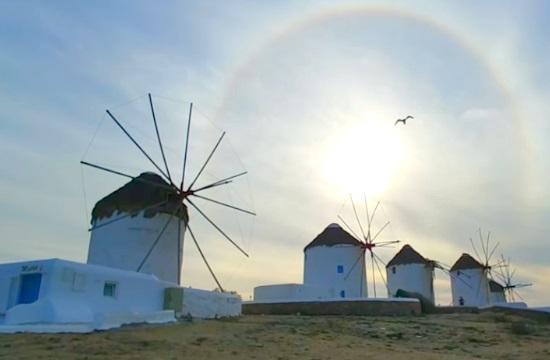 Μαγευτικό κυκλικό ουράνιο τόξο στη Μύκονο- Δείτε το