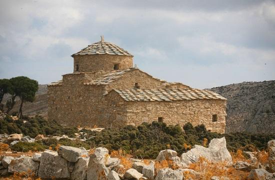 Η σπάνια βυζαντινή εκκλησία της Νάξου που απέσπασε βραβείο Europa Nostra 2018 (video)