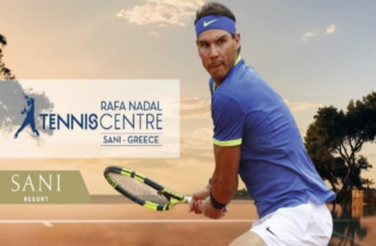 Rafa Nadal Tennis Centre στο Sani Resort στη Χαλκιδική