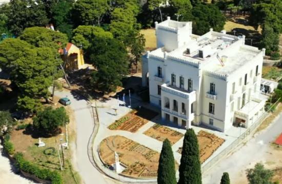 Ο μοναδικός ορθόδοξος ναός γοτθικού ρυθμού στην Ελλάδα είναι στην Αθήνα