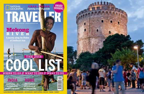National Geographic Traveller: ο γευστικός παράδεισος της Θεσσαλονίκης