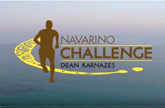 Navarino Challenge: Ντοκιμαντέρ για τη μεγάλη αθλητική διοργάνωση στη Μεσσηνία