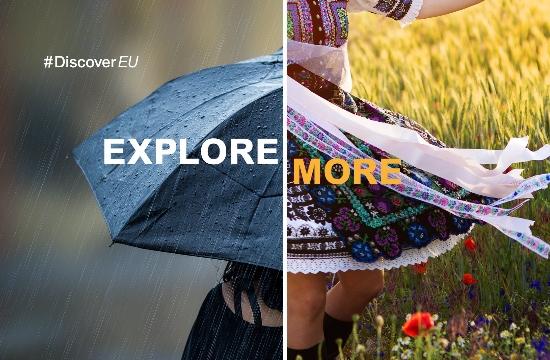 20.000 επιπλέον ταξιδιωτικές κάρτες σε νέους για ταξίδια στην Ευρώπη