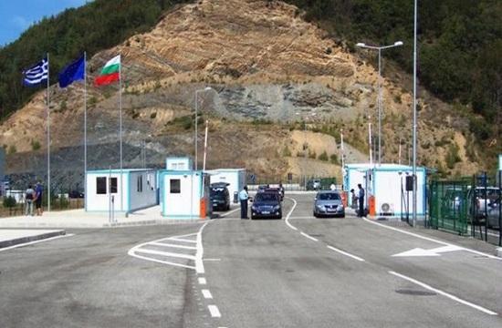 Άμεσο άνοιγμα του συνοριακού σταθμού Νυμφαίας ζητούν οι δήμαρχοι της Αν.Μακεδονίας-Θράκης