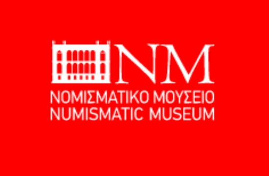 Μικρής έκτασης πυρκαγιά στο Νομισματικό Μουσείο