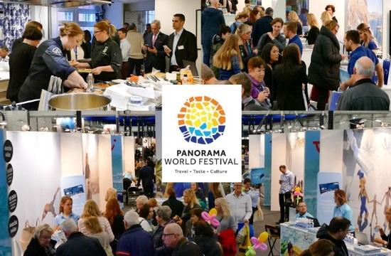 H Ελλάδα στην καρδιά της Σουηδίας με την έκθεση Panorama World Festival
