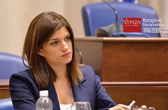 Κ.Νοτοπούλου: Άδικη η απόφαση για εξαίρεση των τουριστικών γραφείων από τα μέτρα επιδότησης των ασφαλιστικών εισφορών,