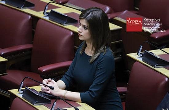 Κ.Νοτοπούλου: Νέες προκλήσεις για τον τουρισμό, οργανισμοί διαχείρισης και προώθησης προορισμού