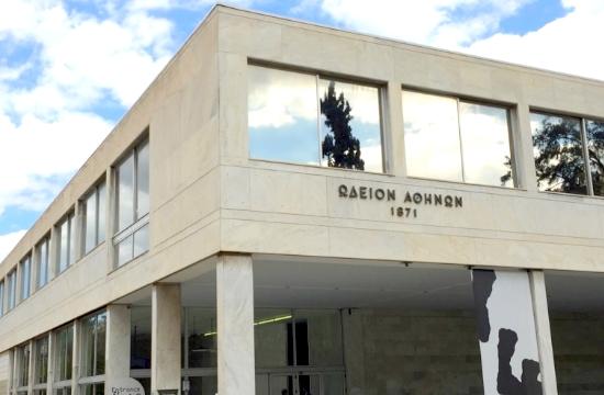 Νεώτερο Μνημείο το Ωδείο Αθηνών