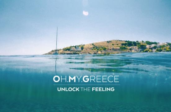 Marketing Greece: Το μήνυμα της καμπάνιας Oh My Greece διαδίδεται στο διεθνές ταξιδιωτικό κοινό