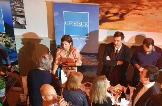 O ΕΟΤ στηρίζει το πρώτο Φεστιβάλ Ελληνικού Οίνου στο Amersfoort της Ολλανδίας