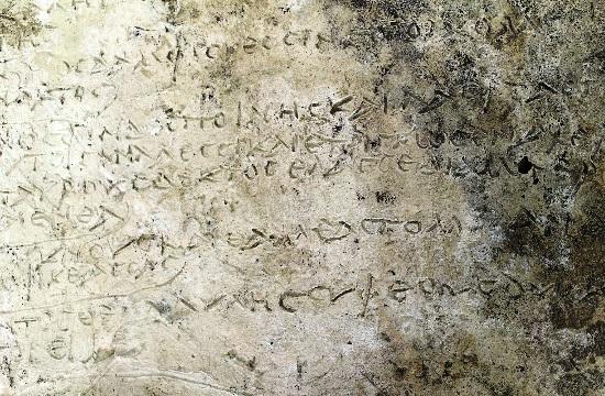 Πήλινη πλάκα με στίχους της Οδύσσειας στην Ολυμπία