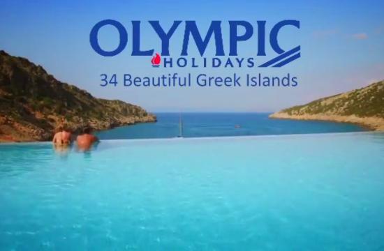 Olympic Holidays: Νέα εφαρμογή για τους Βρετανούς τουρίστες στην Ελλάδα και την Κύπρο