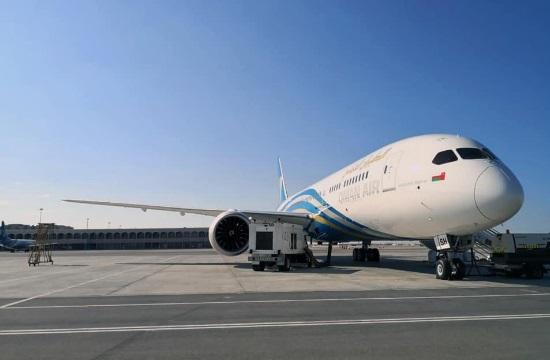 Oman Air: Νέα σύνδεση Μουσκάτ - Αθήνα το 2019