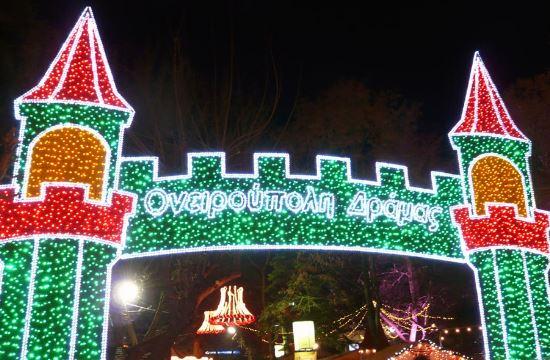 Χριστουγεννιάτικες εκδηλώσεις σε Δήμους