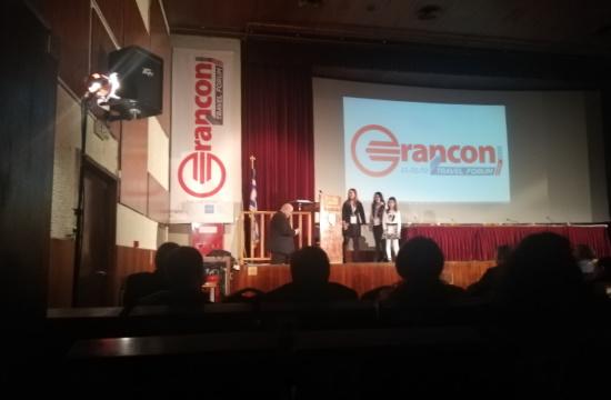 Πρώτο Orancon Travel Forum   Οι παράγοντες που επηρεάζουν το τουριστικό προϊόν διαχρονικά