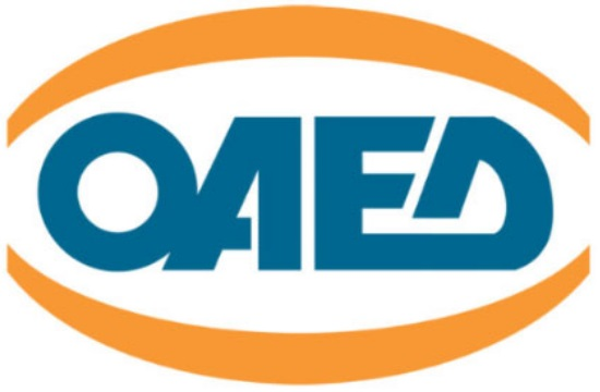 ΟΑΕΔ: 42.600 νέες θέσεις εργασίας με επιχορήγηση έως και 100% μισθού και εισφορών