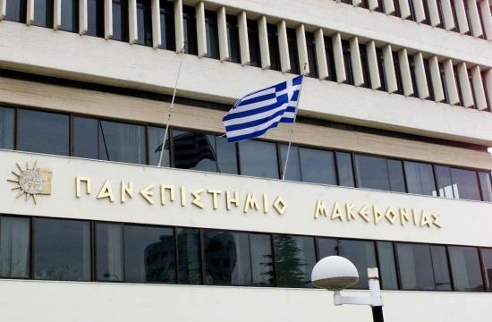 Πανεπιστήμιο Μακεδονίας: Μεταπτυχιακό στο μάνατζμεντ τουριστικών επιχειρήσεων