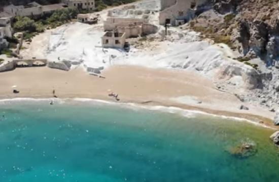 Η περίεργη ιστορία που κρύβει αυτή η παραλία