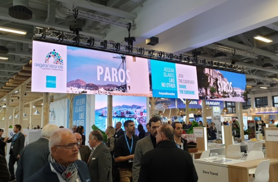 Γερμανικό ενδιαφέρον για την Πάρο στην ΙΤΒ