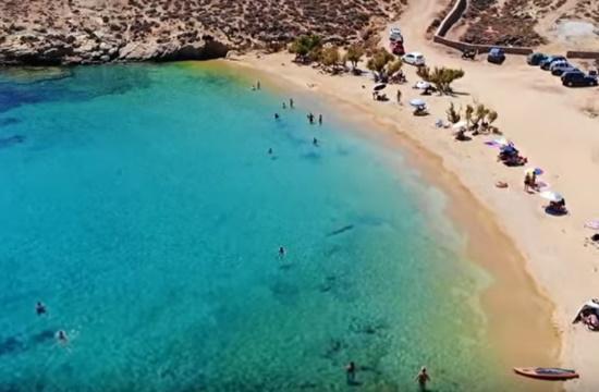 Η παραλία που «χωρίζεται» στα δύο και η μία έχει ένα ιδιαίτερο χαρακτηριστικό