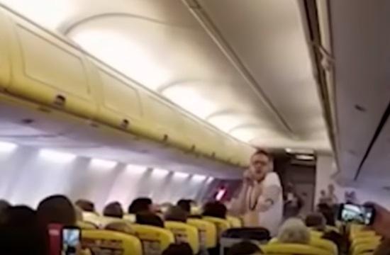 Αεροσυνοδός χορεύει Britney Spears εν ώρα πτήσης!