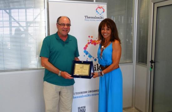 Οργανισμός Τουρισμού Θεσσαλονίκης: Βράβευση Αμερικανού δημοσιογράφου