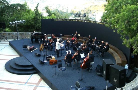 Δήμος Πάτμου: Φεστιβάλ «Η Θεία Αποκάλυψη της Μουσικής»