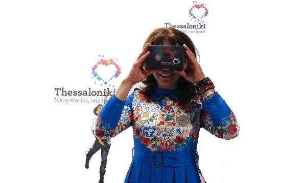 ΟΤΘ: Περιήγηση στα μνημεία της Θεσσαλονίκης με εικονική πραγματικότητα