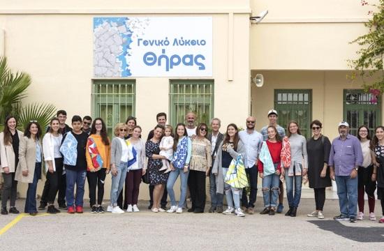 Περιβαλλοντικό πρόγραμμα από το Santo Maris Oia και την Άγονη Γραμμή Γόνιμη