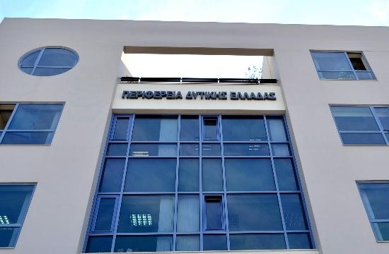 Νέο τουριστικό φυλλάδιο από την Περιφέρεια Δυτικής Ελλάδας