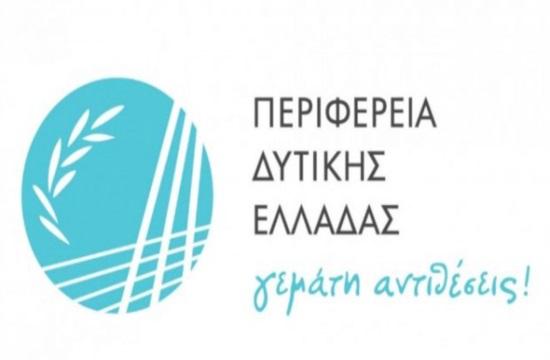 Περιφέρεια Δ. Ελλάδας: Ενθάρρυνση τουριστικών δραστηριοτήτων