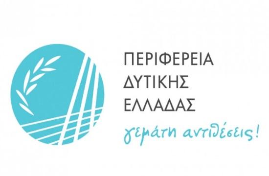 1 εκατ. ευρώ για την τουριστική προβολή της Περιφέρειας Δ.Ελλάδος