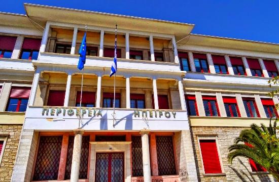 Περιφέρεια Ηπείρου: 1 εκατ. ευρώ για την αποκατάσταση του αρχαίου θεάτρου Κασσώπης