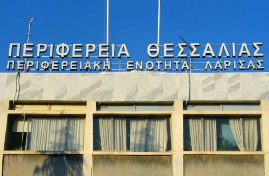 Τουριστικό Βαρόμετρο ετοιμάζει η Περιφέρεια Θεσσαλίας