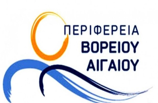 Επιτροπή Τουριστικών Θεµάτων στην Περιφέρεια Β.Αιγαίου