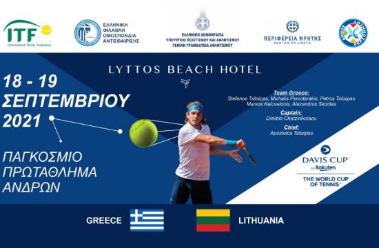 Η Περιφέρεια Κρήτης στηρίζει την Εθνική Ομάδα Τένις για την άνοδο στο World Group I του Davis Cup