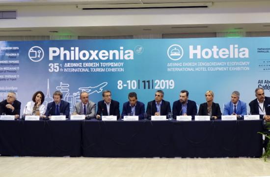 542 εκθέτες, συμμετοχές από 21 χώρες και όλη η εγχώρια τουριστική βιομηχανία στη Philoxenia-Hotelia