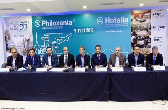 Philoxenia-Hotelia: Ρεκόρ 20ετίας με πολλές παράλληλες εκδηλώσεις