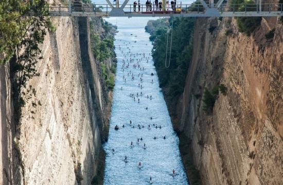 Αθλητικός τουρισμός: Διεθνής αγώνας σκαφών στη Διώρυγα Κορίνθου