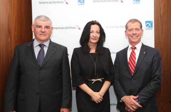 American Airlines: Απευθείας πτήση Αθήνα-Σικάγο