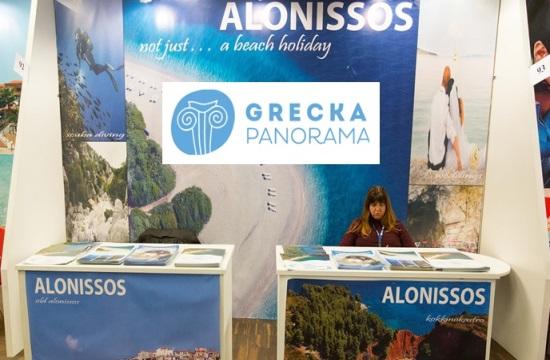 Αλόννησος: Οι αφίσες γίνονται οικολογικές τσάντες