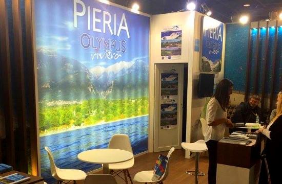 Προβολή της Πιερίας στην έκθεση Holiday & Spa Expo της Σόφιας
