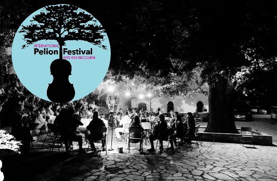 Διεθνές Φεστιβάλ Μουσικής PelionFestival