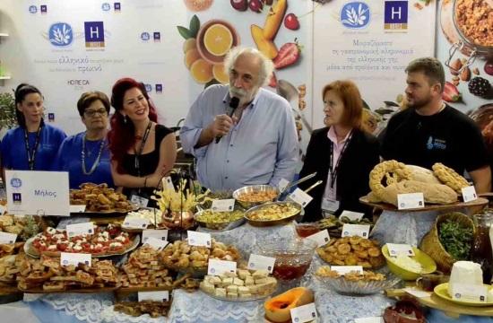 6 νέα Πρότυπα Ελληνικού Πρωινού (βίντεο)
