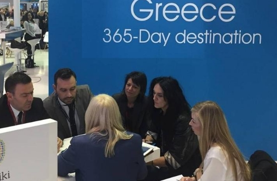 Περιφέρεια Κ. Μακεδονίας: Συναντήσεις με επαγγελματίες στη WTM
