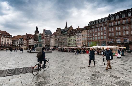 Διαγωνισμός για εκπαιδευτική εκδρομή στο Στρασβούργο