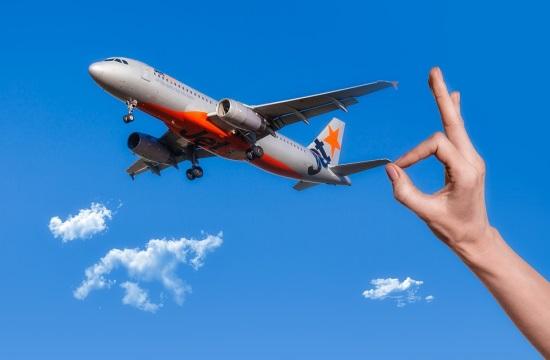 Όταν η αεροπορική προσπαθεί να μας δουλέψει…